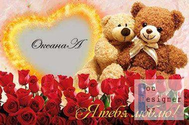 more_roz_dlya_princessi_13168178.jpeg (30.39 Kb)