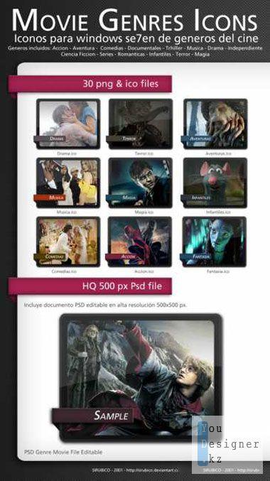 Movie Genres Icons / Иконки - жанры кино