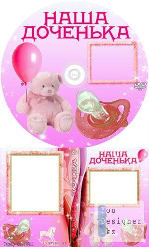 my_baby_girl_908b51e.jpg (29.88 Kb)
