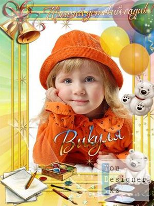 nabor_detskih_fotoramok__proszai_detskii_sadik.jpg (34.56 Kb)