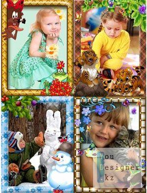 nabor_detskih_ramochek_dlya_fotomilye_kroshki.jpg (41.86 Kb)