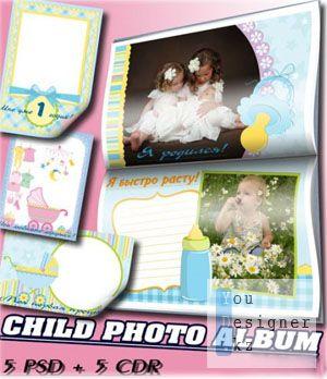 nash_malysh__our_baby_psd_album.jpg (27.45 Kb)
