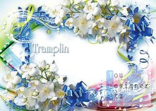 naveyalo_frame_1315287473.jpg (25.26 Kb)