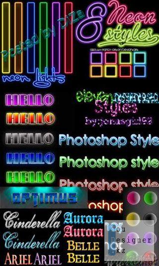 Стили для фотошопа - Neon light styles