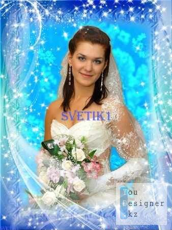 Рамка - шаблон для фото - Невеста