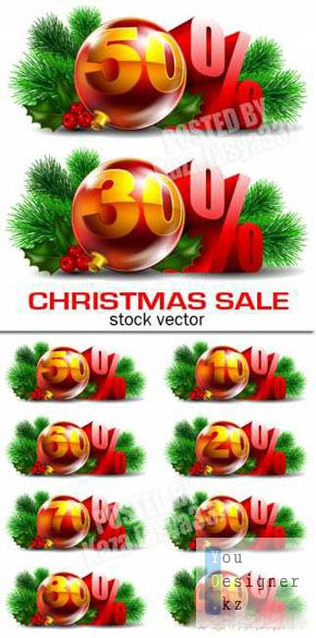 new-year-sale-1322762395.jpeg (44.88 Kb)