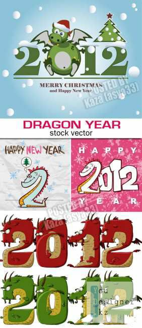new_year_dragon2012_1318781831.jpeg (45.28 Kb)