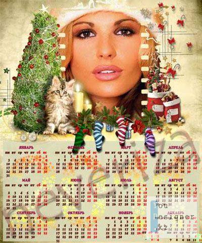 Календарь на 2011 год «Новогодняя история»