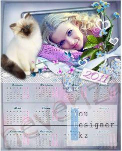 Календарь на 2011 год «Незабудки»