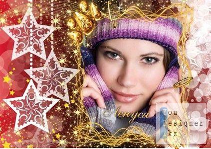 Фоторамка - Новогоднии звезды!