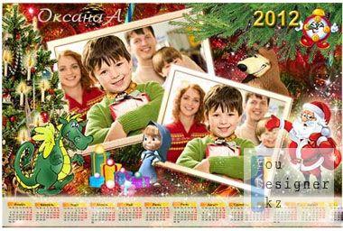 novogodnii-kalendar-s-mashei-i-medvedem-na-2012-god-eto-vse-mne.jpg (39.54 Kb)