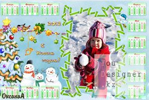 Новогодний календарь со снеговиками на 2012 год – Снежный / New year's calendar with snowmen for the year of 2012- Snow