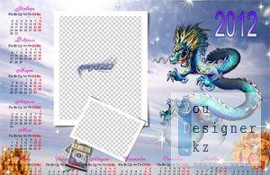 Новогодний календарь на 2012 год / New year's calendar for 2012