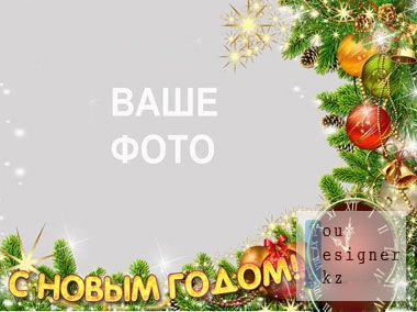 Новогодняя открытка с часами - рамка для фото (PSD) / Christmas card with a clock - photo frame (PSD)