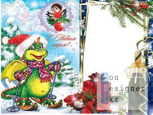 Новогодняя рамка для фото -Новый год / Christmas frame for the photo -New year