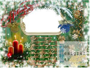 Новогодняя рамка для фото - Подруге / Christmas frame for the photo - Friend