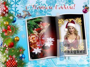 Новогодняя рамка - Книга / Christmas frame - Book
