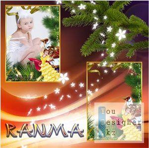 Новогодняя рамка для девочек с красавицей и чудовищем / Christmas frame for girls with beauty and the beast
