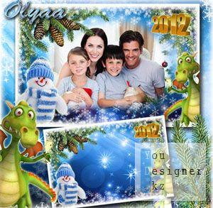 Новогодняя рамка для фотошоп - Праздник приближается / Christmas frame for photoshop - Holiday is approaching