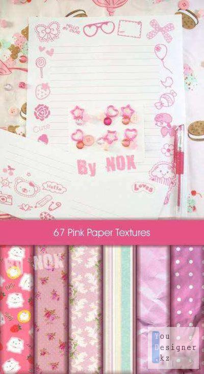 Розовые Бумажные Текстуры / Pink paper textures