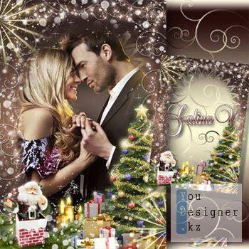 Праздничная рамка - Новогодние подарки для любимых / Festive frame - Christmas gifts for beloved one