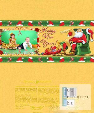 Обертка для шоколада с рамочкой – Новогодняя, для малышей / Wrapper for chocolate with a frame - New year's eve, for kids