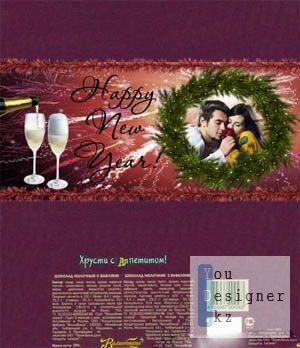 Обертка, Шоколад, Подарок, Вместе, Любовь, Любимой, Любимому, Рамочка / Wrapper, Chocolates, Gift, Together, Love, Loved, Loved, Frame