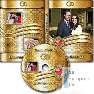 oblozhka_dvd_i_zaduvka_na_disk__shikarnaya_svadba.jpg (34.79 Kb)