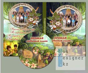 oblozhka_dvd_i_zaduvka_na_diskfei.jpg (23.8 Kb)