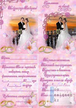 otk_pig_wedd_1275908424.jpg (33.58 Kb)
