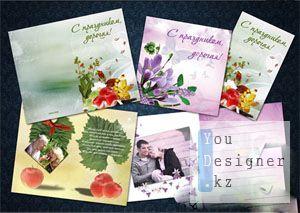 Открытки - С праздником, дорогая! / Cards on The occasion, my dear!