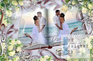 Свадебная рамка в виде книги - Переполнение чувствами