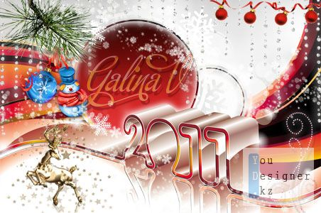 photoframe__new_years_scattering_by_galina_v.jpg (42.63 Kb)