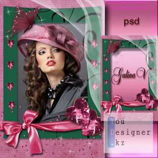 photoframe_charm_1316854151.jpeg (27.59 Kb)