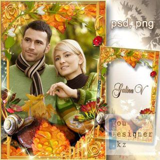 photoframe_gold_autumn_1315923603.jpeg (32.09 Kb)