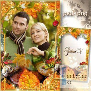 Рамка для фото - Осень золотая / Frame for photo - Golden Autumn