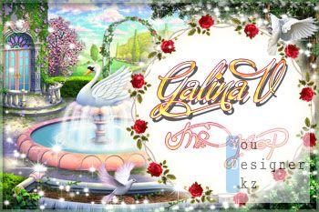 Сказочная рамка - Райский сад / Fantastic frame - garden of eden