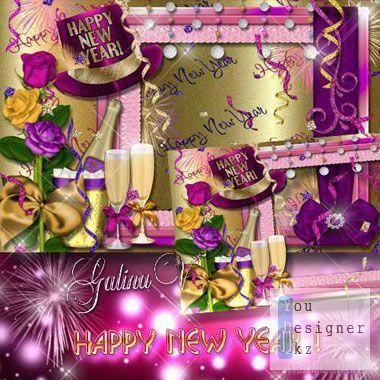 Новогодняя рамка - Счастья и радости в Новом Году / Christmas frame - Happiness and joy in New Year