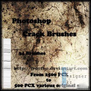 Кисти трещины / Crack Brushes