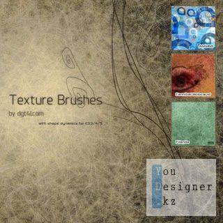 photoshop_texture_bru_1315346473.jpg (25.83 Kb)