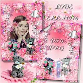 Цветочная рамка - жемчужно-розового цвета / Flower frame - pearl-pink color