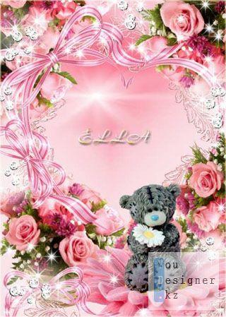 pink_love_by_ella_2_psd_1314629070.jpg (41.33 Kb)