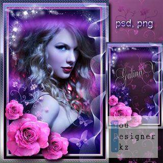 pinkinpurple_1307537858.jpeg (30.79 Kb)