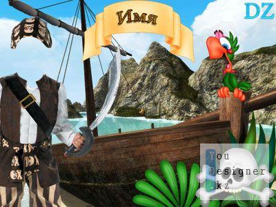 Пират у кораблика