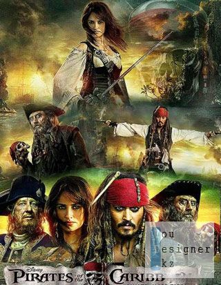 piratsbg_1307431302.jpg (45.83 Kb)