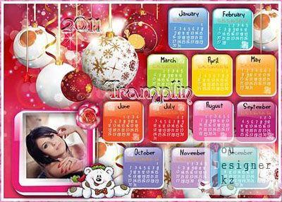 Календарь-Рамка 2011 для Ваших фото - «В Пурпурных тонах»