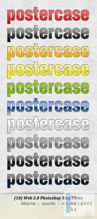 postercase_web20_1308174502.jpeg (61.4 Kb)