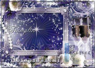 Рамка для фото - Поздравляем / Photo frame - Congratulations