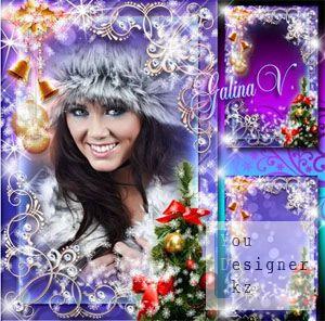 Праздничная рамка - Счастливый сияющий Новый год / Holiday frame - Happy shining New year