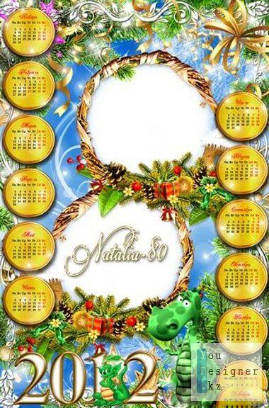 prazdnichnyi-kalendar-ramka-na-2012-god-volshebstvo-novogodnego-prazdnika.jpg (75.29 Kb)